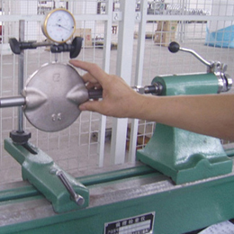 Butterfly Valve disc Center Test