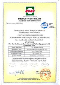 Butterfly valve fire certificate