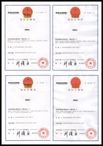 蝶阀商标证书
