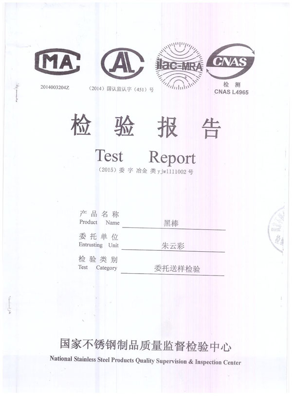Valve stem inspection report 1