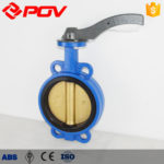 The features of butterfly valve.