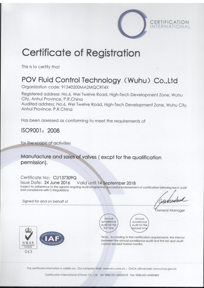 butterfly valve ISO9001