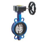 Butterfly valve price